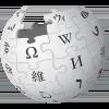 lien-vers-wikipedia-comté-de-dalhem
